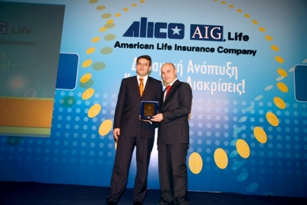 """Ethics Award """"G. Skaligou"""" 2007"""