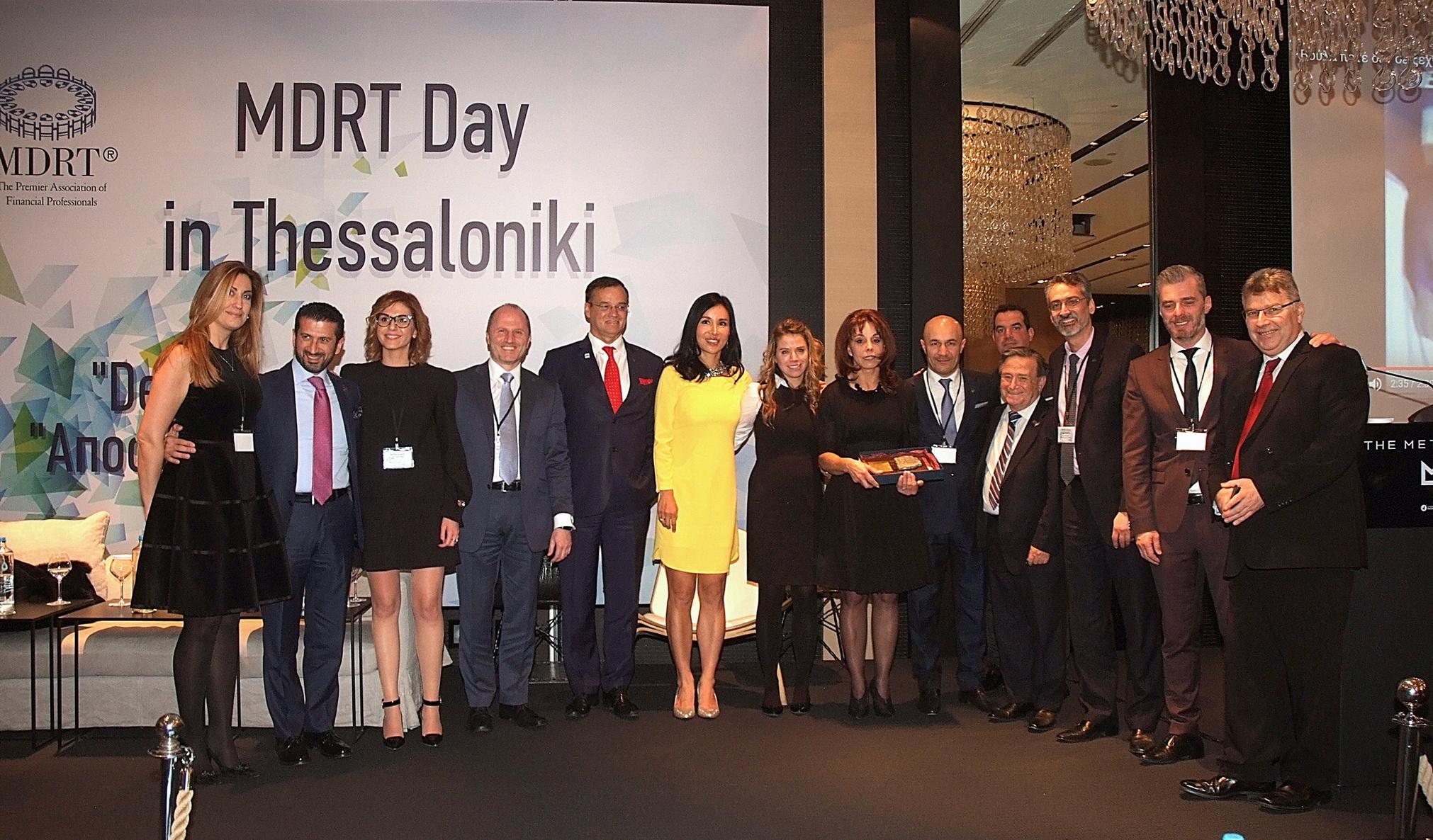 MDRT Day 2018 Thessaloniki, Greece